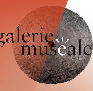 Galerie muséale INRAP